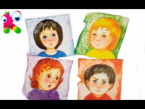 МОИ ЭМОЦИИ   интересно о малышах, живые картинки с заданиями   UKA