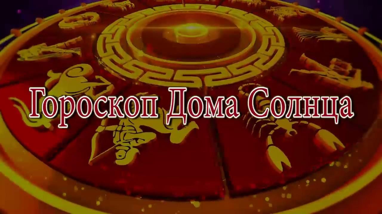Скорпион. Гороскоп на неделю с 10 декабря по 16 декабря