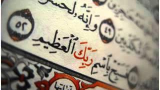سورة الأنبياء برواية خلف عن حمزة عبدالرشيد صوفي