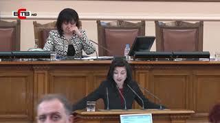 Питане на Н. Клисурска и В. Желева към министър Сачева за програмата Личен асистент 17.01.2020