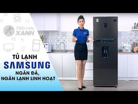 Tủ lạnh Samsung 319 lít: hứng nước ngoài, ngăn chuyển đổi linh hoạt (RT32K5930DX/SV) | Điện máy XANH