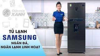 Tủ lạnh Samsung 319 lít: hứng nước ngoài, ngăn chuyển đổi linh hoạt (RT32K5930DX/SV)