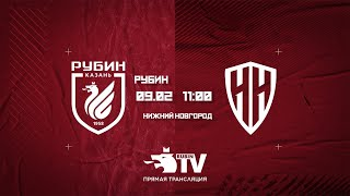 Рубин Нижний Новгород Прямая трансляция