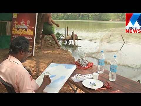 Water preservation by painting exhibition near river in Calicut | Manorama News