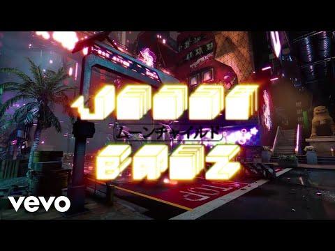 Jesse Baez - Mientes (Lyric Video)