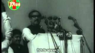 Bangla song dedicated to Father of nation Bangabandhu Sheikh Mujibur Rahman