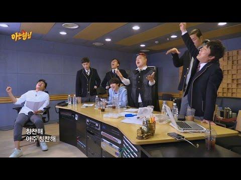 [Full] 아는형님 School song MV