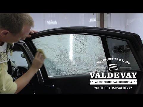 чем смыть со стекол автомобиля тонировку
