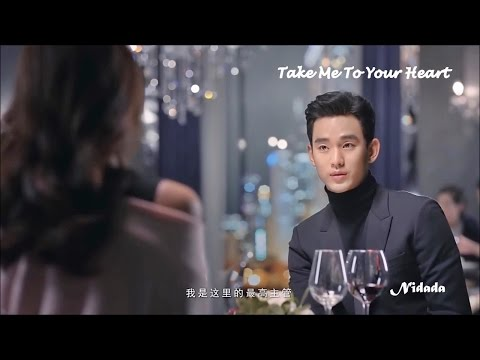 Kim Soo Hyun 김수현  - Take Me To Your Heart