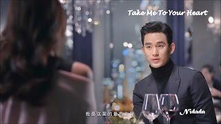 Kim Soo Hyun (김수현)  - Take Me To Your Heart