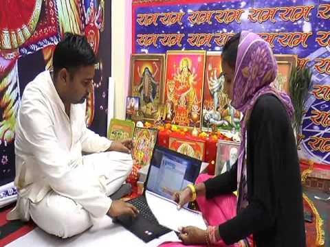 Shri Samrat Jyotish in bikaner pandit Deepak Sharma+91-9829186194
