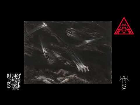Serpent Column - Mirror in Darkness (full album, 2019) Mp3