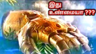 Avengers 4 Annihilation Teaser Trailer Leaked உண்மையா Explained in Tamil