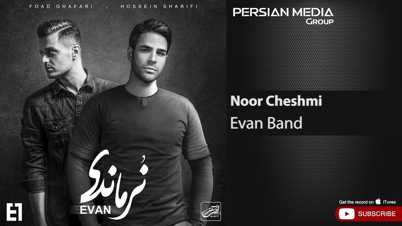Download Evan Band - Noor Cheshmi ( ایوان بند - نور چشمی )