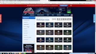 Игровые автоматы Вулкан. Игровой клуб Вулкан24(, 2015-02-01T19:56:31.000Z)