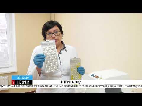 ТРК ВіККА: У Черкасах посилили контроль якості води