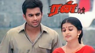 Run   Run Movie Love scenes   Tamil Movie Love scenes   Madhavan & Meera Jasmine Cute Love scenes