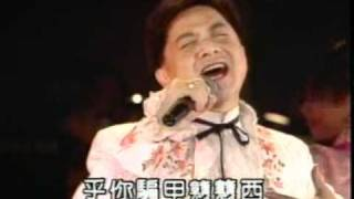 葉啟田-內山的姑娘(1986年 民國75年)