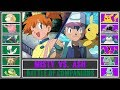 Ash Vs Misty Pokémon Sun Moon Battle Of Companions mp3