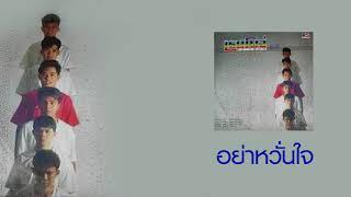 RAINBOW : ความในใจ [Full Album Longplay]