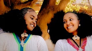 Solomon Yikunoamlak - Muley / ሙለይ New Ethiopian Traditional Tigrigna Music (Official Video)