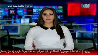 نشرة منتصف الليل من #القاهرة_والناس 31 يوليو