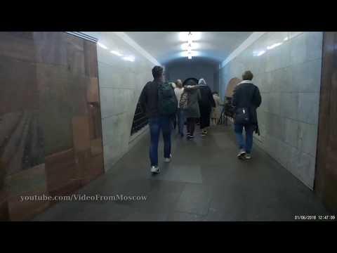Как доехать до марксистской на метро