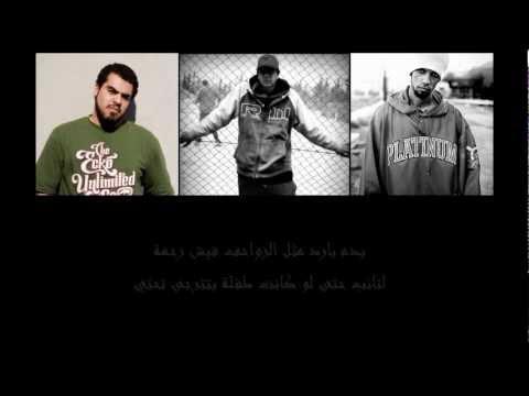 El Eq6a3i - Amjad Ak Ft. Dj Yasser , Al Hevy   الأقطاعي