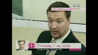 "Реалити-шоу ""Офис"" 2006-выпуск 6"
