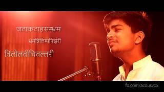 Kaun Hai Woh    Shiv Stotram    Flute Mix Cover    Agam Agarwal