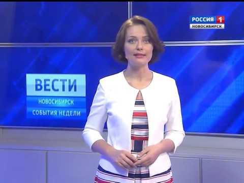 Первый чартерный рейс отправится из Новосибирска в