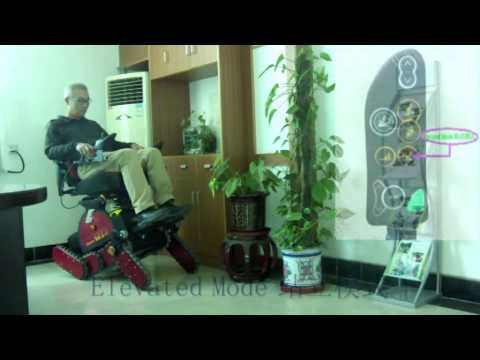 Observer new patent electric crawler wheelchair