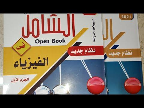 تحميل كتاب سيد قطب معالم في الطريق pdf