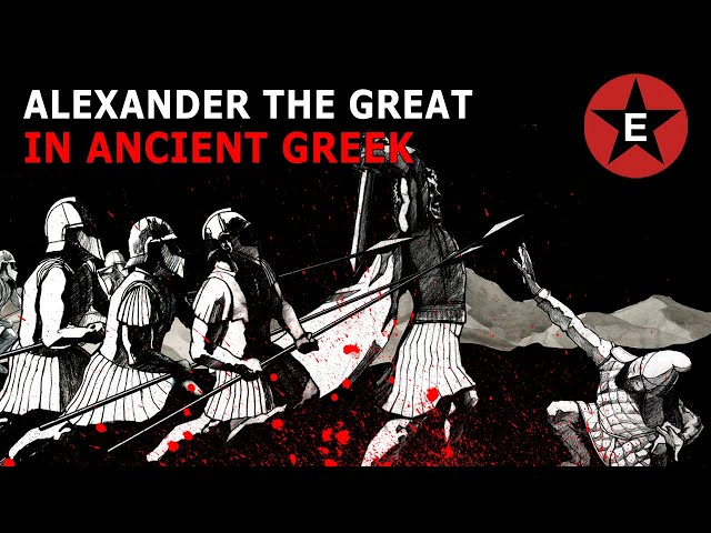 Alexander the Great IN ANCIENT GREEK!