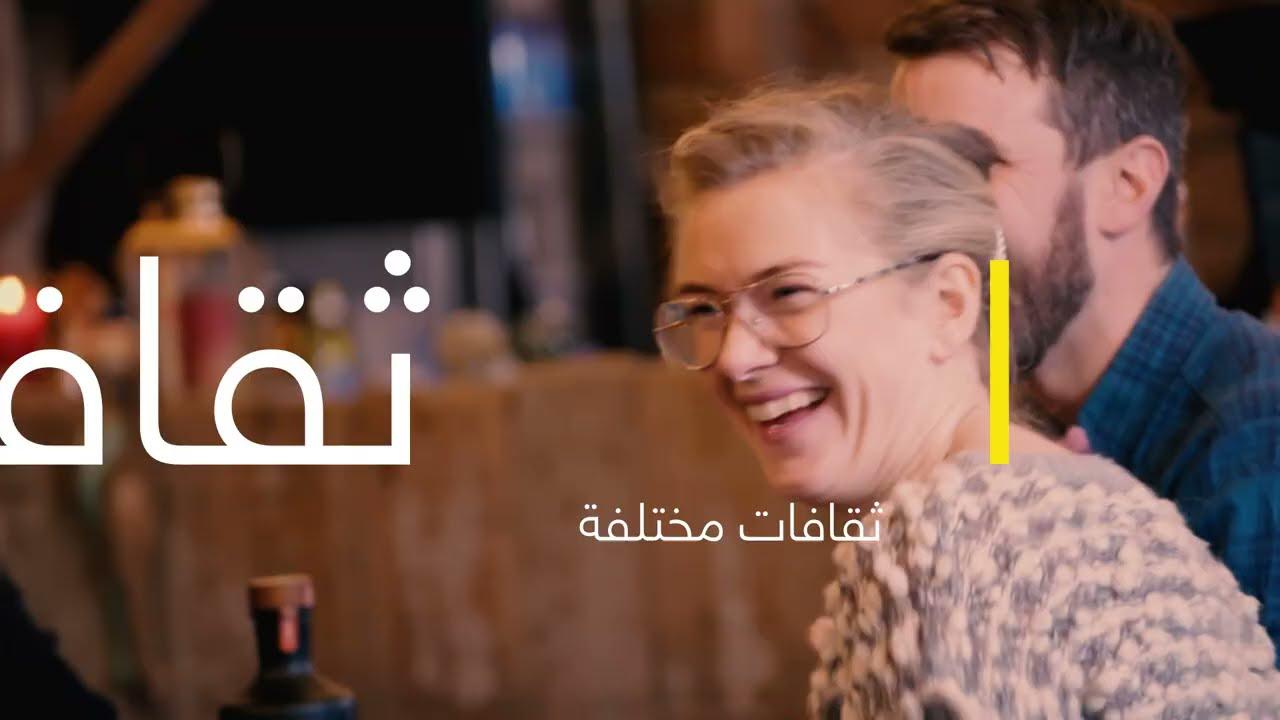 خاص: في رمضان | ناشونال جيوغرافيك أبوظبي  - نشر قبل 24 ساعة