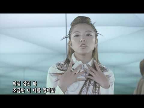[MV] 보아 - 마이네임 (2004 BoA Music Video My Name KBS2 무한 음악지대)