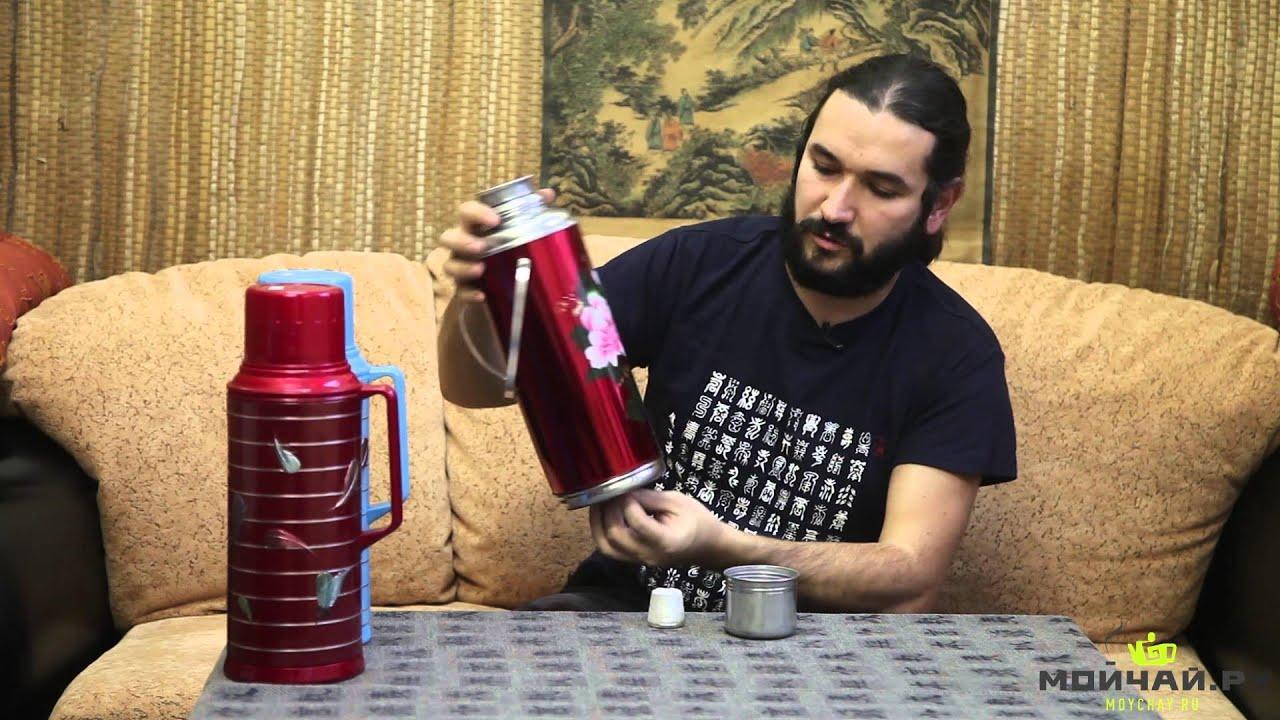 сколько стоит чай чанг шу цена - YouTube