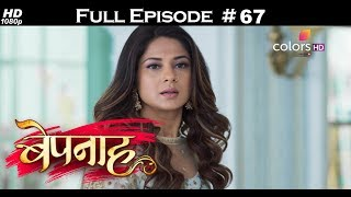 Bepannah - 19th June 2018 - बेपनाह - Full Episode