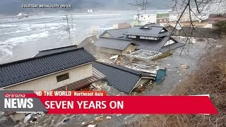 Japan marks 7th anniversary of earthquake and tsunami