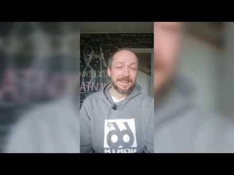 ЭФИР ЦЕЛИКОМ. Дмитрий Миров. Запись эфира от 18.04.2020