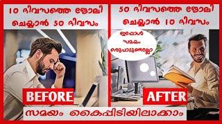 Stop Wasting Your Time   12 Week Year Book Summary in Malayalam   Manasinte Rahasyangal