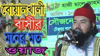 নবীর মহব্বত | আহমদুল হক | টেক্সঘর | Mawlana Sayed Ahmadul Haque | ICB Digital