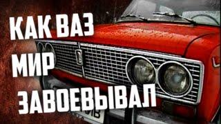 видео Габариты ВАЗ 2107 и другие характеристики