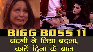 Bigg Boss 11: Bandgi Kalra CUTS Hina Khan's hair during luxury budget task   FilmiBeat