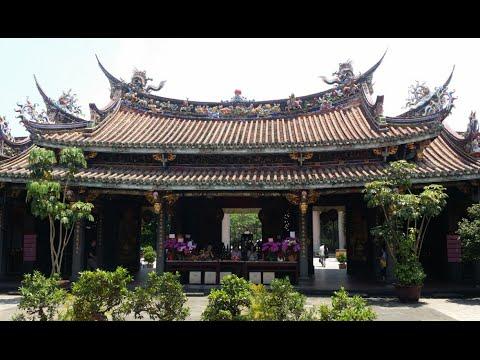 Taipei Taiwan Templo de Confucio y residencia de Chiang Kai Shek