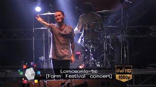 Lomosonic - ขอ [ฟาร์ม เฟสติวัล 2015]