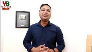YouTube Bangla কত লক্ষ আয় করে YouTube থেকে?  জেনে নিন ||