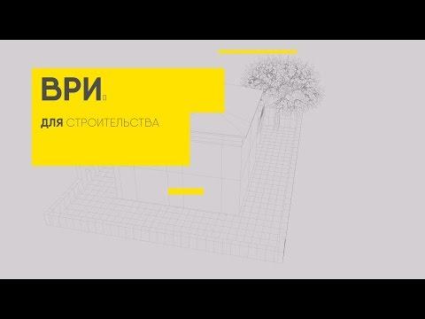 Земельный участок на Революционной | Пенза | Недвижимость