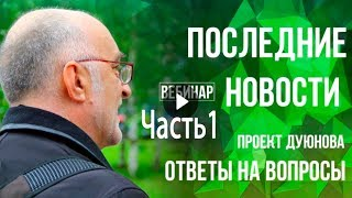 видео Новости компании / BETCITY