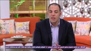 8 الصبح - تحليل النجم أحمد بلال لطريقة لعب كوبر مع المنتخب الوطني فى بطولة الأمم الأفريقية